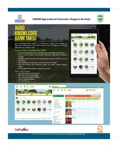 Knowledge Bank Flyer