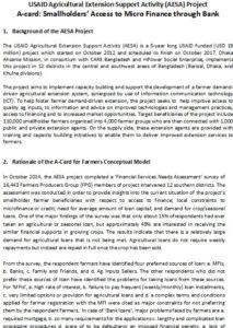 A-Card Descriptive Document (Draft)