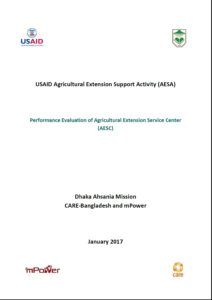 Ag Extension Center Performance Evaluation Report-Executive Summary