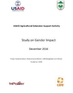 Gender Impact Study Report