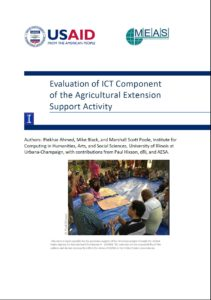 ICT Component Performance Evaluation Report