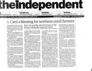 The Independent News on A-Card