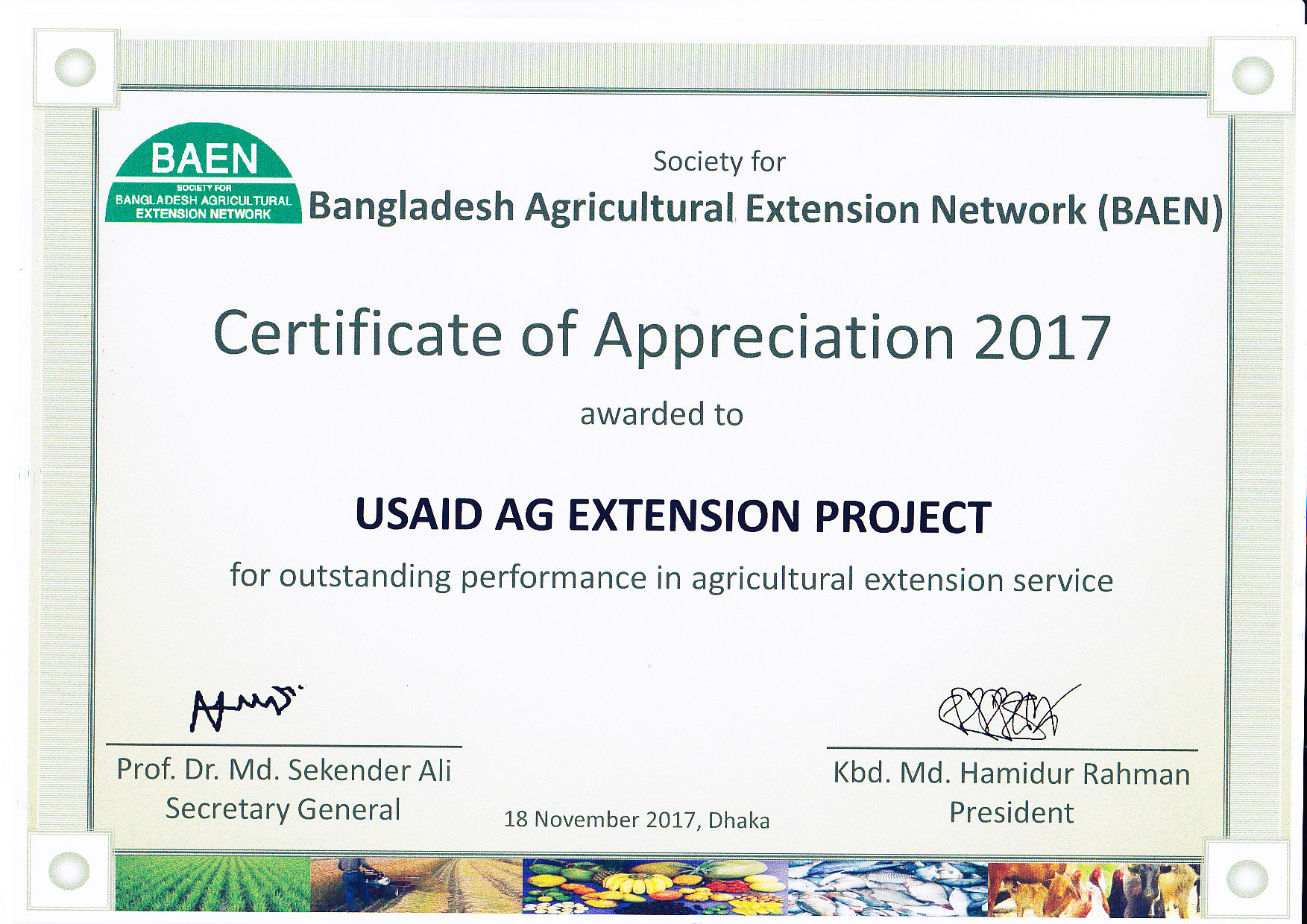 Aesa Recognition Usaid Agricultural Extension Support Activity
